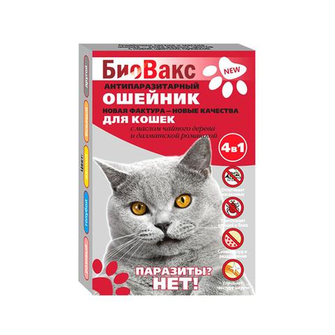 Биовакс ошейник  для кошек