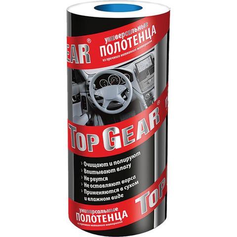 Полотенца Универсальные Top Gear (35 штук в упаковке)