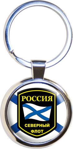 Купить брелок в подарок моряку - Магазин тельняшек.ру 8-800-700-93-18Брелок ВМФ Северный Флот Шеврон в Магазине тельняшек