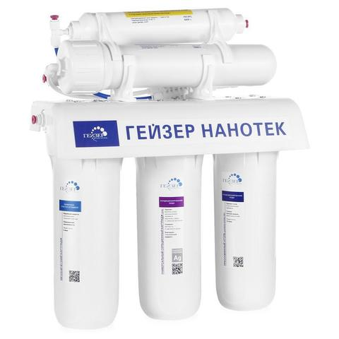 фильтр обратного осмоса Гейзер - Нанотек