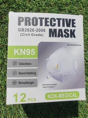 Респиратор маска с клапаном выдоха KN-95