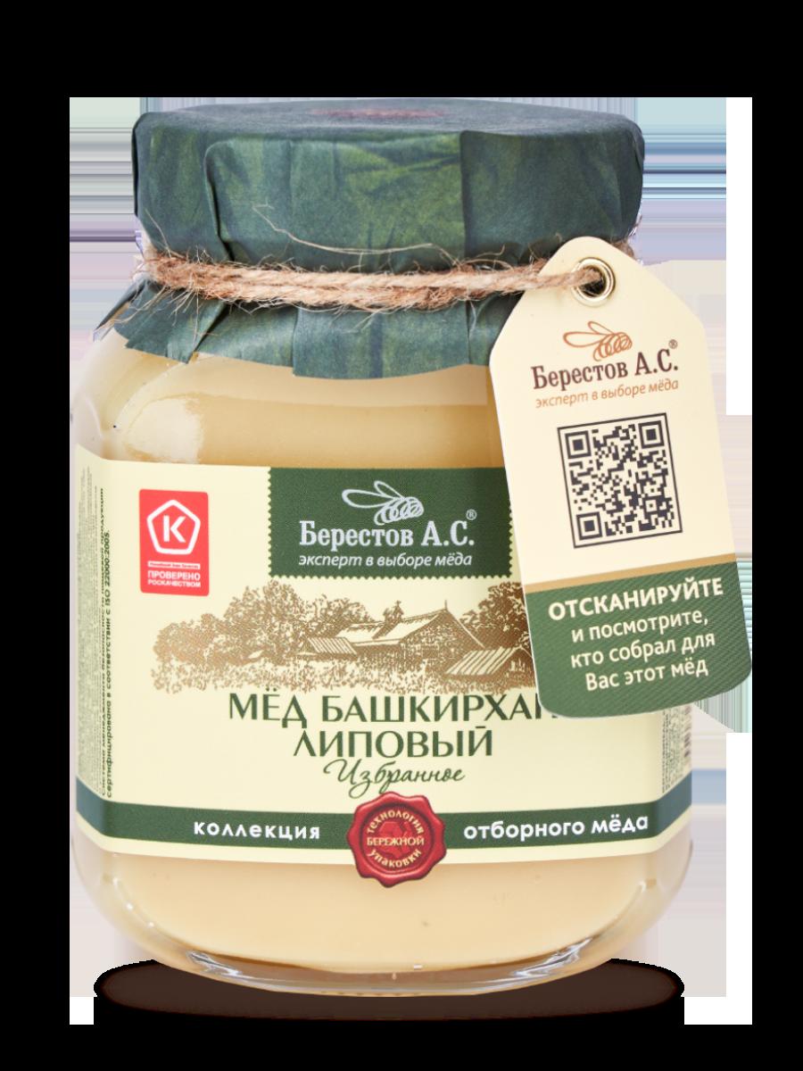 Мед Избранное Баширхан Липа &Нежный/ стекло 500 г Мёд