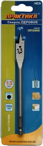 Сверло по дереву перовое ПРАКТИКА  13 х 152 мм (1шт.) блистер (774-009)