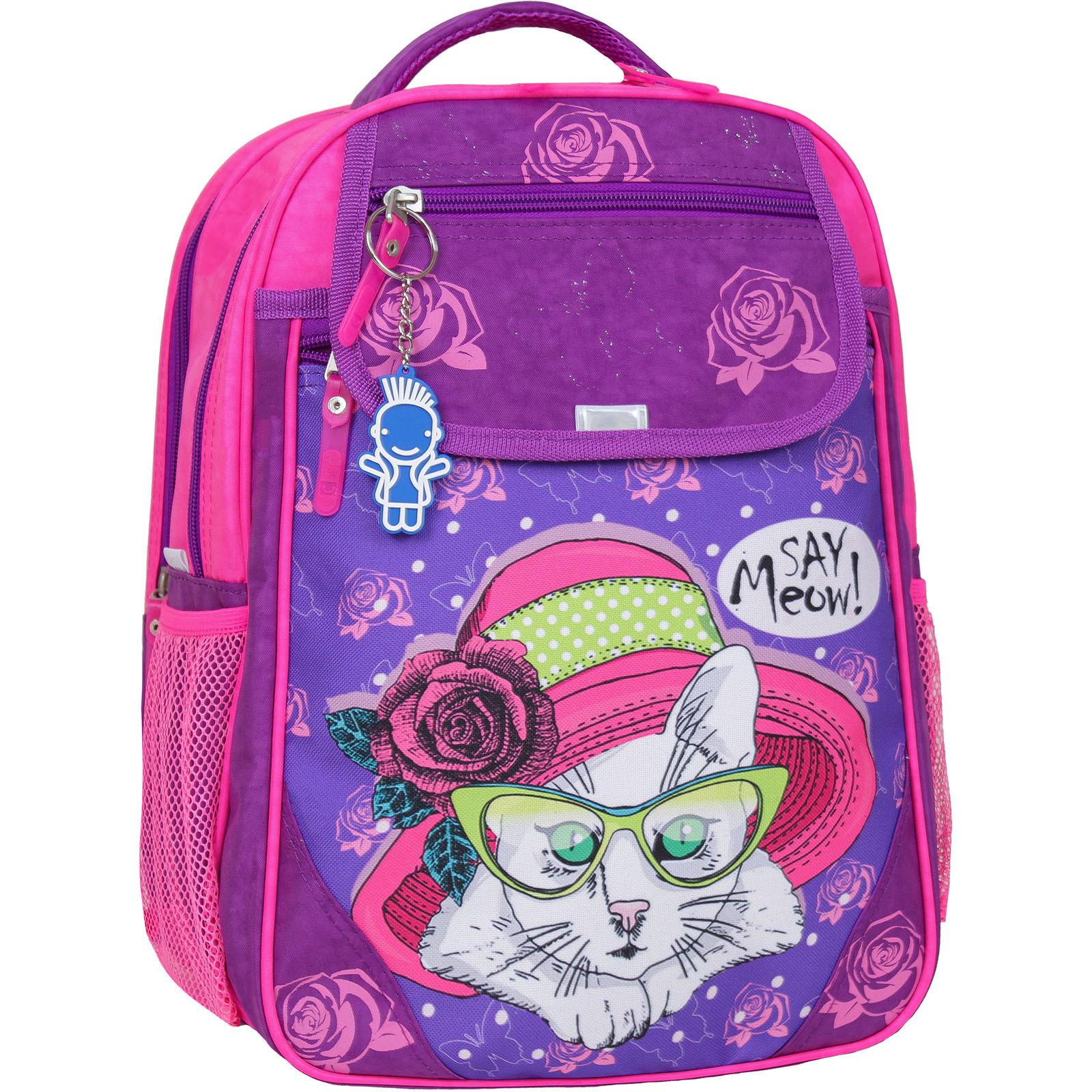 Школьные рюкзаки Рюкзак школьный Bagland Отличник 20 л. 339 фиолетовый 168к (0058070) 1600IMG_5532_168к.jpg