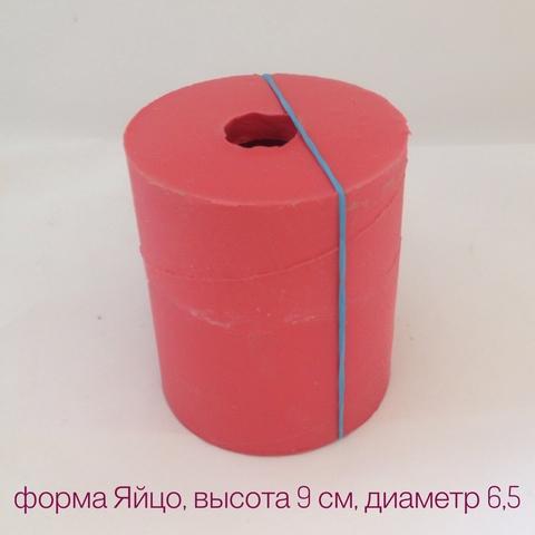 Силиконовая форма для свечей Яйцо, диаметр 65 мм, высота 90 мм