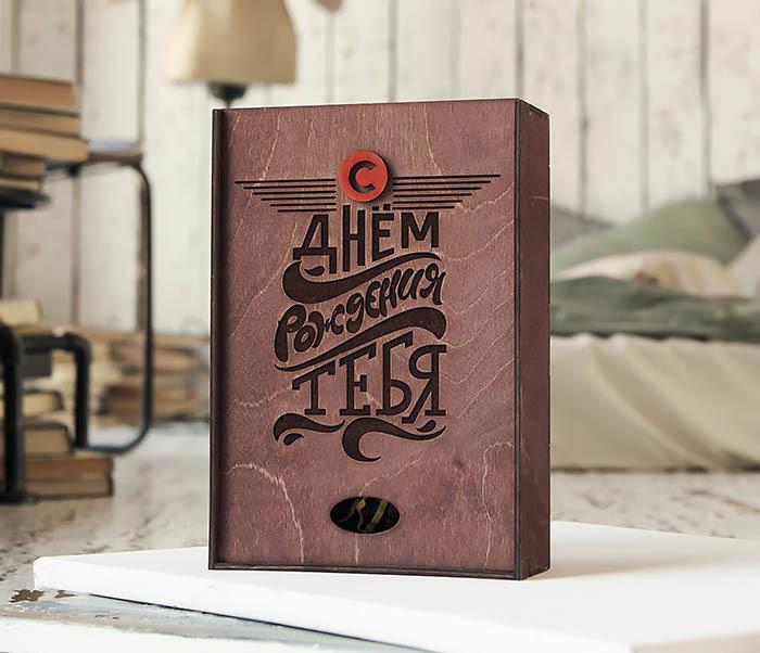 BOX229-3 Подарочная деревянная коробка для именинника (18*26*7,5 см) фото 03