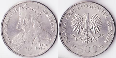 Польша 500 злотых 1989 Ягелло