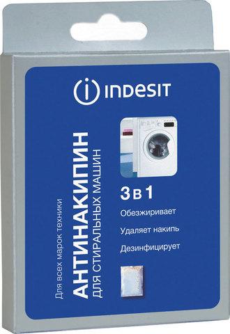 Антинакипин для стиральной машины 12 прим. по 50 гр. - 091903, C00384875