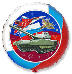 F 18''/46см. Круг Патриот (эксклюзивный рисунок ООО БРАВО)