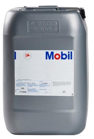 153393  MOBIL 1 X1 5W-30 моторное синтетическое масло 20 Литров купить на сайте официального дилера Ht-oil.ru