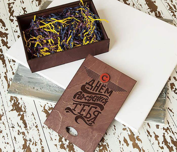 BOX229-3 Подарочная деревянная коробка для именинника (18*26*7,5 см) фото 05