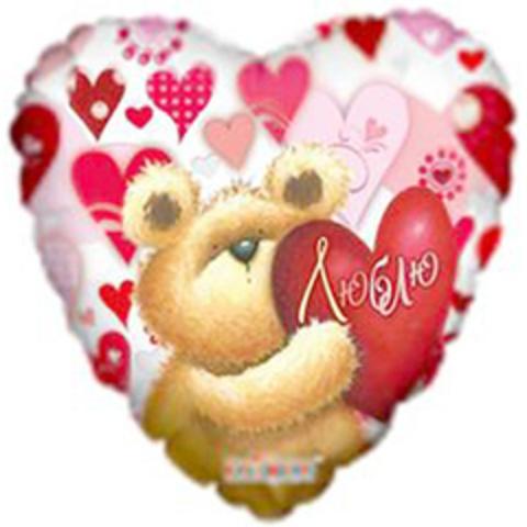 М Сердце РУС-21 Любовь Медвежонок, 18