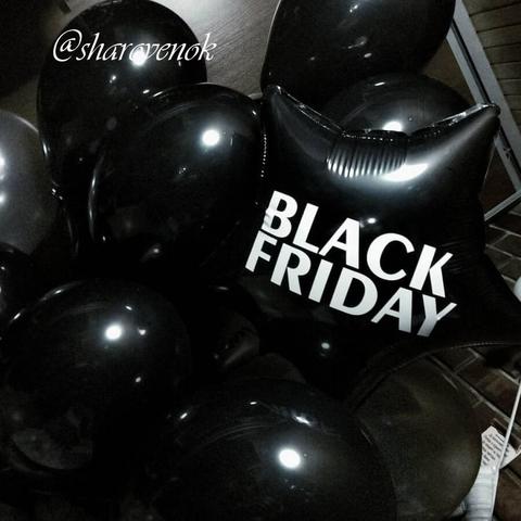 Звезда Black Friday