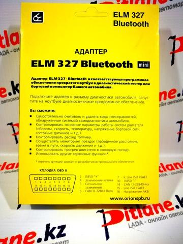 Адаптер ELM 327 bluetoth mini