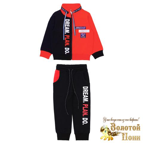 Костюм спортивный мальчику (3-7) 211017-OP1232.3