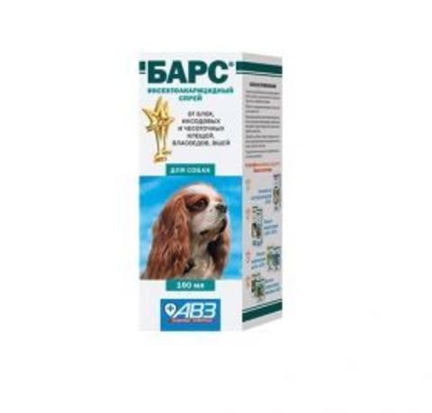 Bars Spray stuff for dogs (100ml)