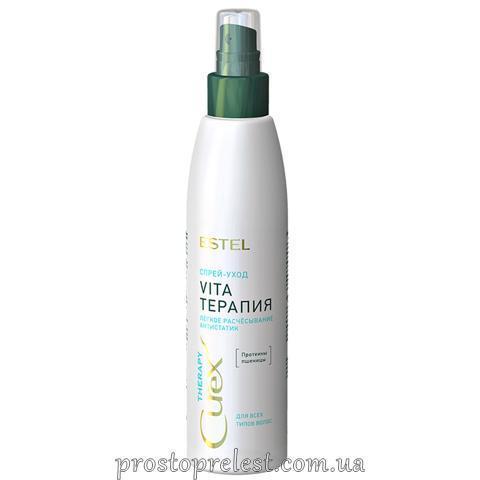 Estel Curex Therapy Spray - Спрей-уход для облегчения расчесывания всех типов волос