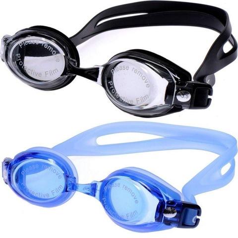 Очки для плавания GRILONG
