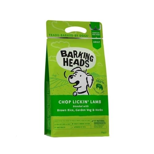 "Barking Heads Корм для собак, BARKING HEADS Chop Lickin' Lamb ""Мечты о ягненке"", с ягненком и рисом взр_ягн_2.jpg"