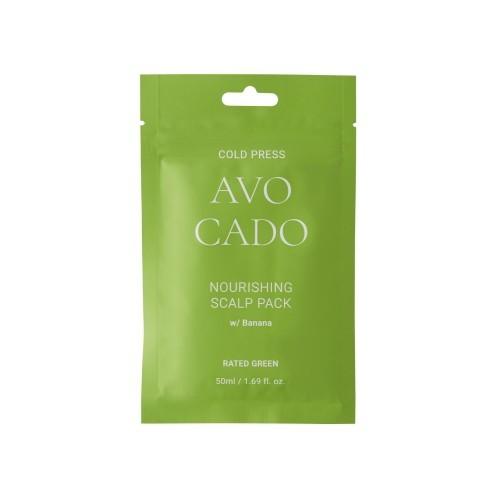 Маска для кожи головы Rated Green Avocado Nourishing Scalp Pak 50 мл