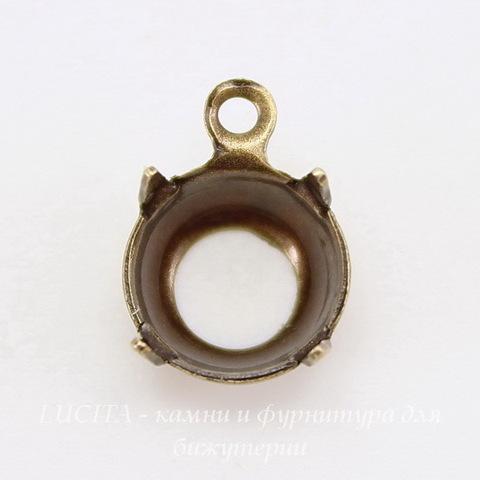 Сеттинг - основа - подвеска для страза 8 мм (39ss) (оксид латуни) ()