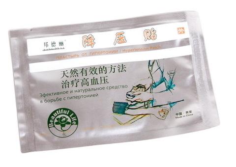 Пластырь для снижения давления (Hypertension patch)