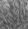 Пряжа Alize ANGORA GOL 700 (Серый мулине)