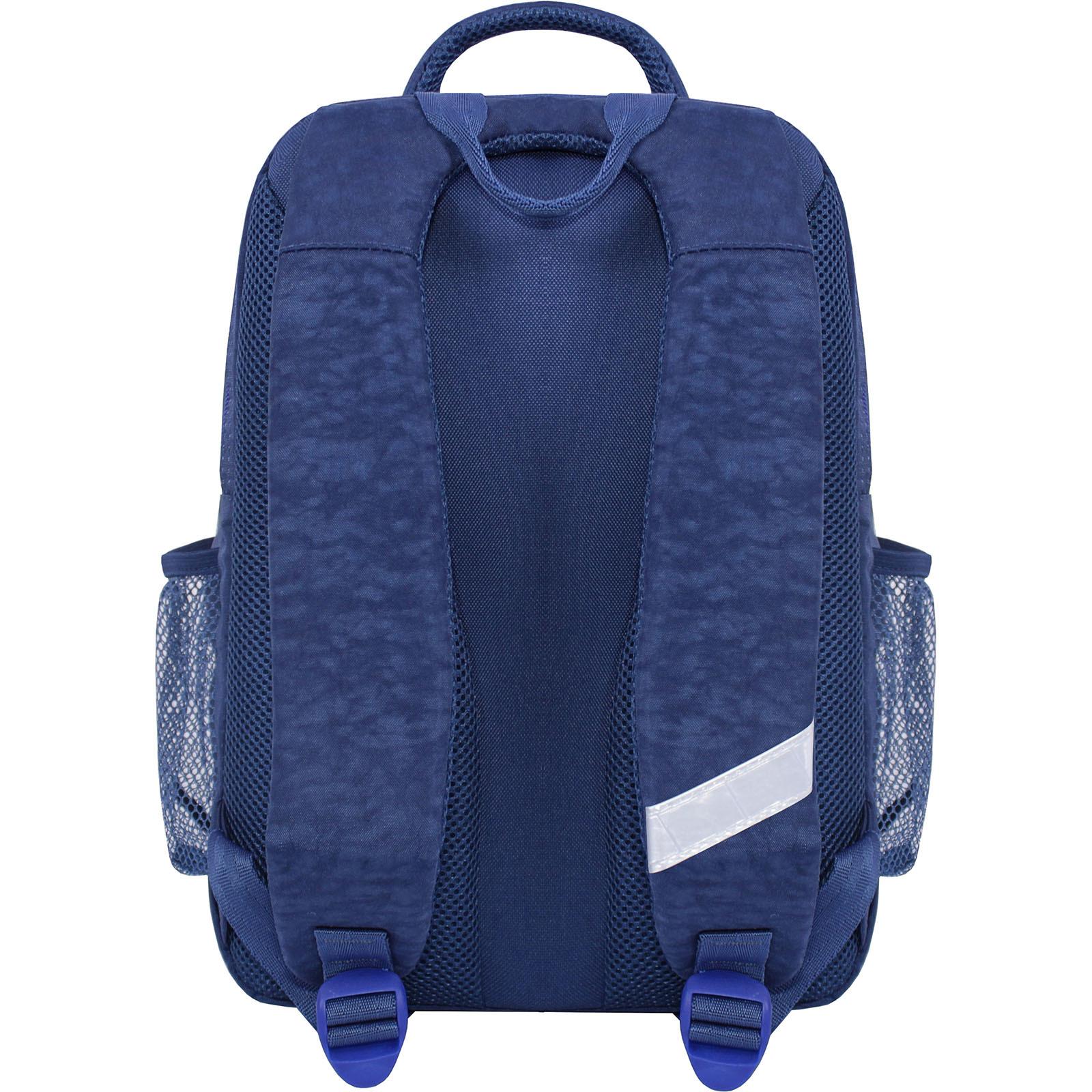 Рюкзак школьный Bagland Школьник 8 л. синий 507 (0012870) фото 3