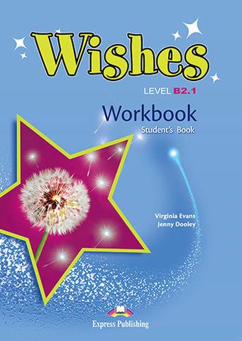 Wishes B2.1 WorkBook - рабочая тетрадь для ученика