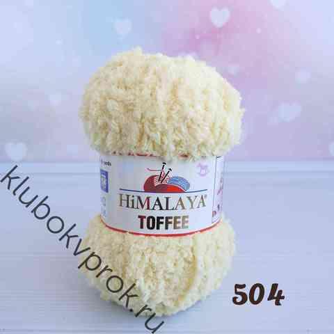 HIMALAYA TOFFEE 73504, Желтый