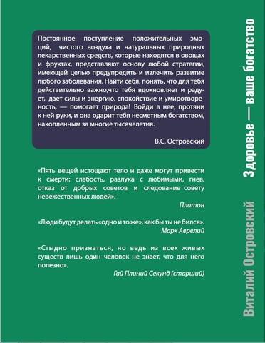 Электронная версия книги -
