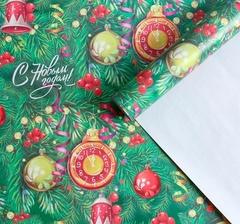 Бумага упаковочная, глянцевая «Ретро игрушки», 70 × 100 см, 1 лист.