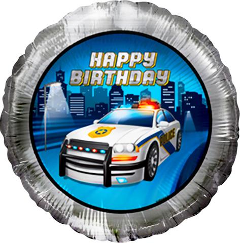 Шар круг С днем рождения, полицейская машина, 45 см