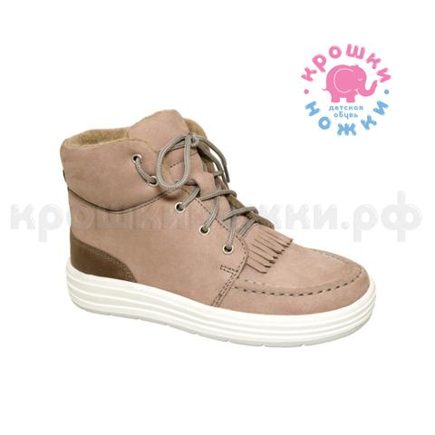 Ботинки, нежно-розовые Лель (Ньютон)