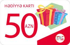 Gift Card 50 AZN
