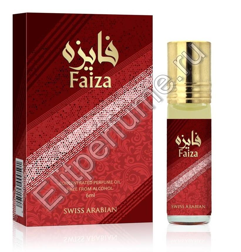 Faiza  Файза 6 мл арабские масляные духи от Свисс Арабиан Swiss Arabian