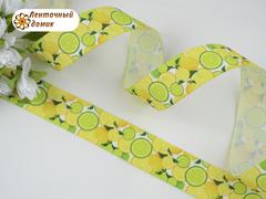 Лента репсовая Дольки лимона и лайма 22 мм (намотка 10 м)