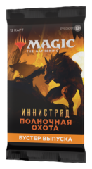 Set Booster «Иннистрад: Полночная Охота» (на русском)
