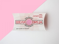 Пилинг-варежка для тела розовая