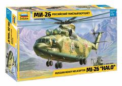 Вертолет «Ми-26»