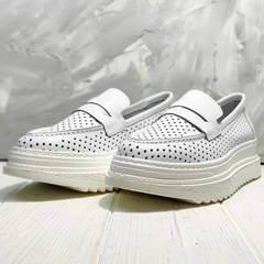 Смарт кэжуал перфорированные туфли кроссовки белые женские Derem 372-17 All White
