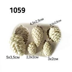 1059 Молд силиконовый Шишки (ассорти)