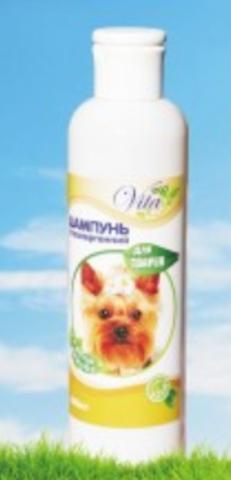 Шампунь для животных с маслом жожоба 250мл.