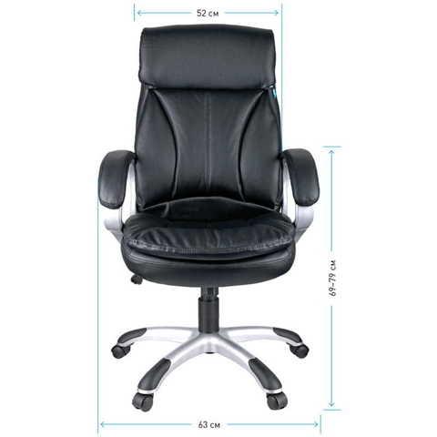 HL-E07 Кресло руководителя Invest (Helmi)