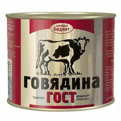 Говядина тушеная в/с ГОСТ 325 гр РОССИЯ