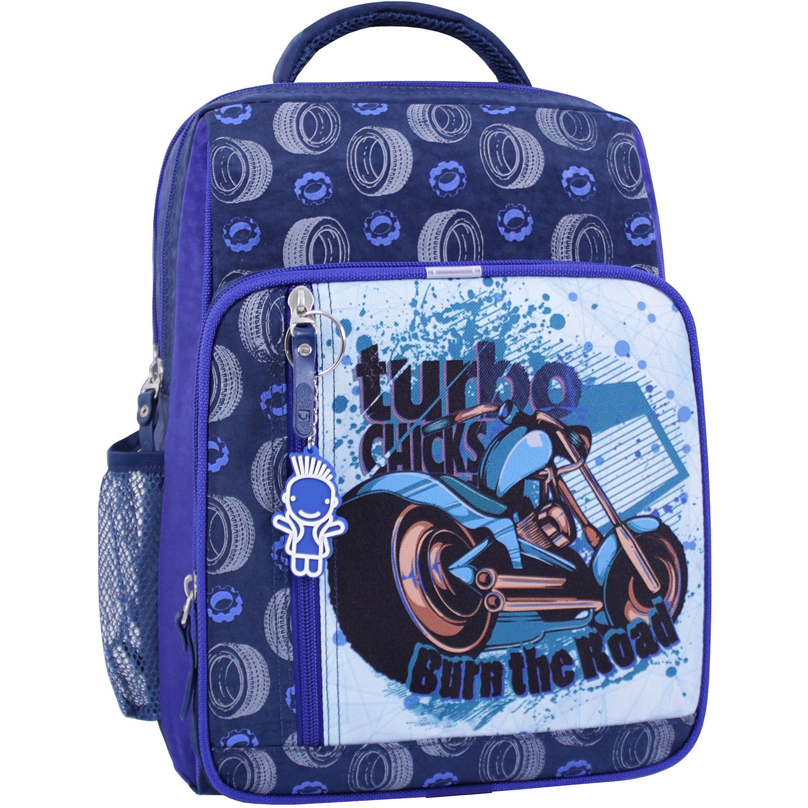 Детские рюкзаки Рюкзак школьный Bagland Школьник 8 л. синий 551 (0012870) IMG_1006_суб.551_.JPG