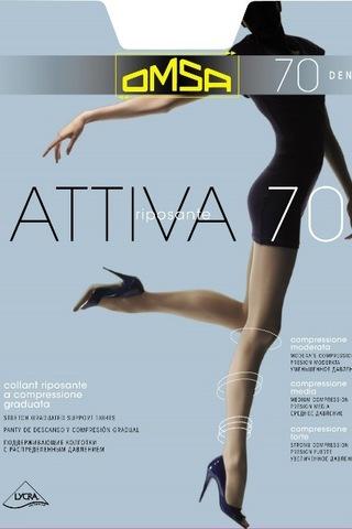 Attiva 70 XXL OMSA колготки