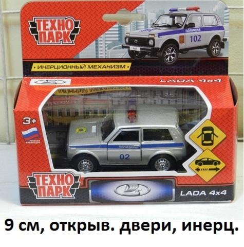 Машина мет. Х600-Н09010-R ЛАДА 4х4 полиция