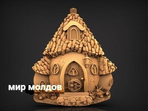 Силиконовый молд № 426 домик Грибы 2 D  ( серия домики для гномов и фей)  размер 6 х 5 см , толщина 0,1-0,6 см