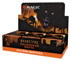 Дисплей Set Booster'ов «Иннистрад: Полночная Охота» (на русском)